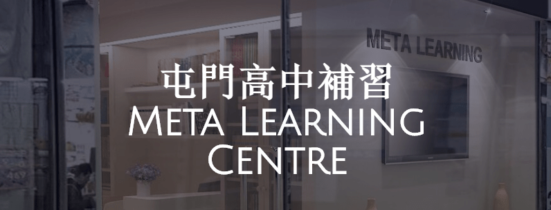 Meta Education Centre