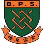 Belilios_Public_School_Logo-min