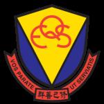 HK_QES_logo