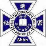 spcc-logo
